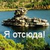 Russian_Boy