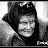 Борюсик